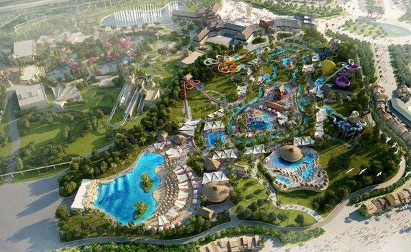Công viên giải trí quốc tế